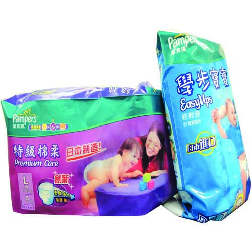 Sanitary Packaging