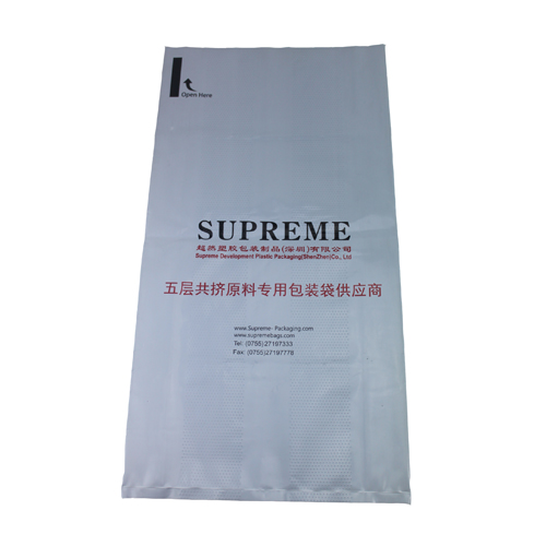 5 layer co-extruded heavy-duty bag